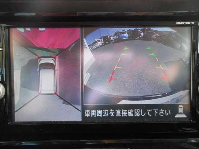 660 X Vセレクション メモリーナビ・フルセグTV・AVM(9枚目)