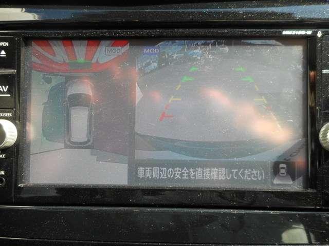 2.0 20Xi 2列車 4WD メモリーナビ・フルセグTV・AVM(10枚目)