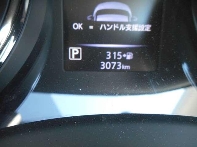 2.0 20Xi 2列車 4WD メモリーナビ・フルセグTV・AVM(16枚目)