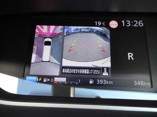 1.2 e-POWER ハイウェイスター V メモリーナビ・フルセグTV・AVM(8枚目)