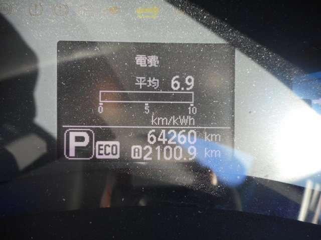 「日産」「リーフ」「コンパクトカー」「福島県」の中古車20