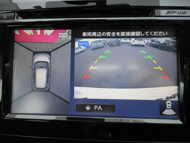 2.0 20Xt エマージェンシーブレーキパッケージ 2列車 4WD 純正ナビ・フルセグTV・AVM(10枚目)