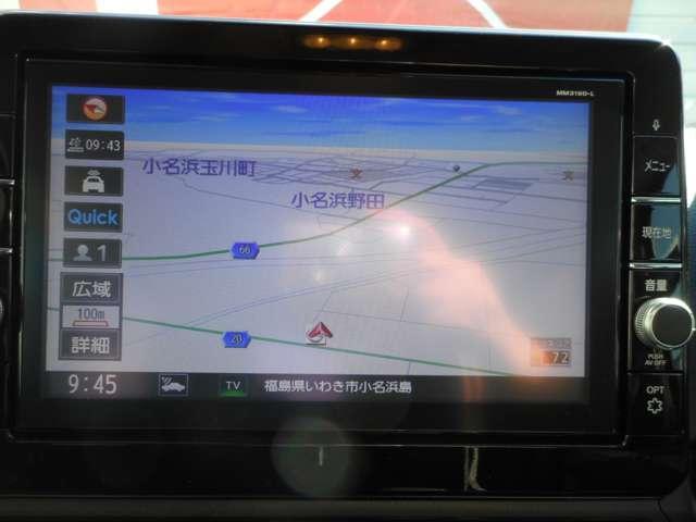 660 ハイウェイスターGターボ プロパイロット エディション メモリーナビ・フルセグTV・AVM(10枚目)
