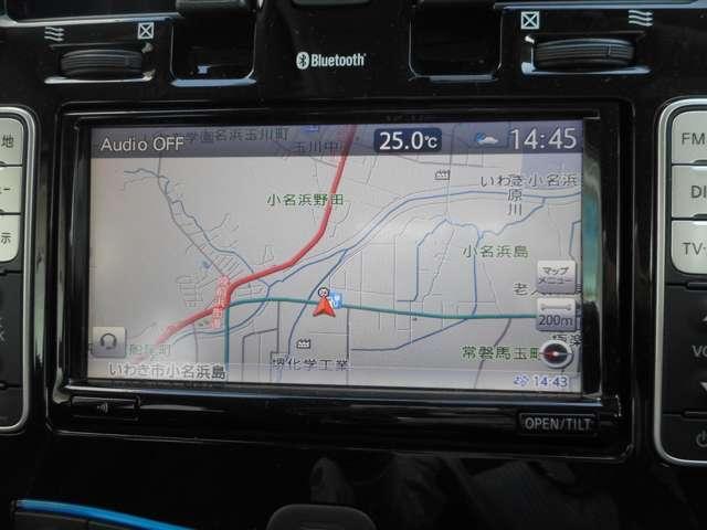 30kWh X エアロスタイル 11セグメントメーカーナビ・フルセグTV・(10枚目)