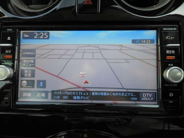 1.2 X DIG-S メモリーナビ・地デジ・衝突軽減ブレーキ(10枚目)