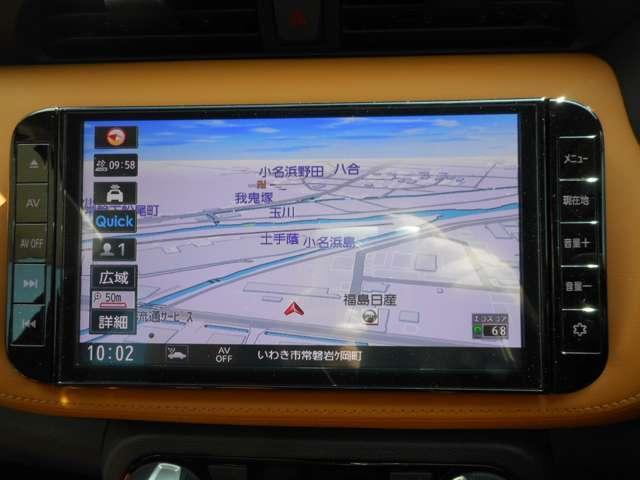 1.2 X ツートーン インテリアエディション (e-POWER) メモリーナビ・フルセグTV・AVM(9枚目)