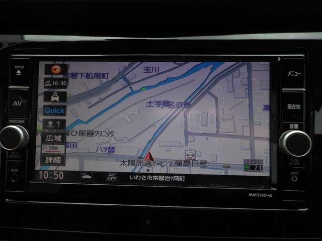 2.0 20Xi 2列車 4WD メモリーナビ・フルセグTV・AVM(9枚目)