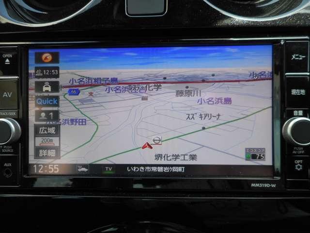 1.2 e-POWER X ブラックアロー メモリーナビ・フルセグTV・AVM(14枚目)