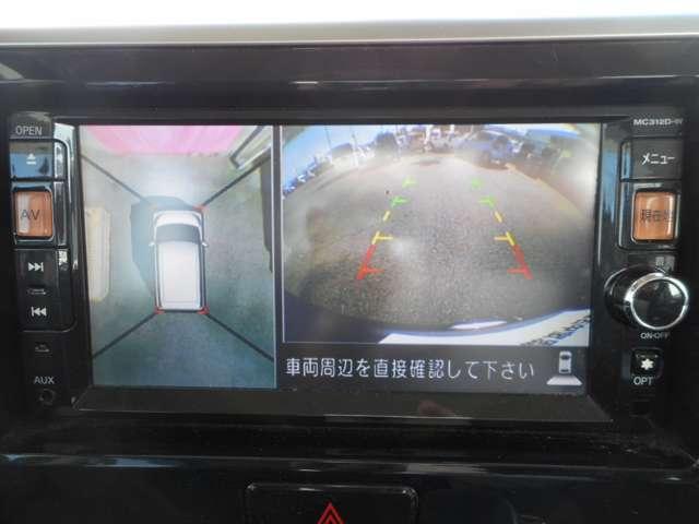 660 ハイウェイスターX Gパッケージ メモリーナビ・地デジ・AVM(10枚目)