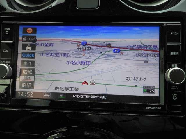 1.2 e-POWER X FOUR 4WD メモリーナビ・地デジ・AVM(9枚目)