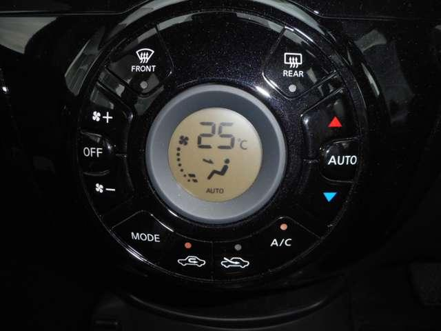 1.2 e-POWER X FOUR 4WD メモリーナビ・地デジ・AVM(11枚目)