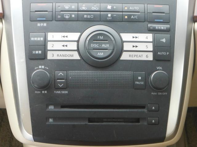 230JM パワーシート 助手席オットマン CD MD(6枚目)