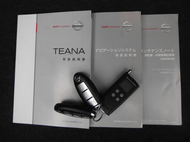 日産 ティアナ 250XL HDDナビ HID バックカメラ