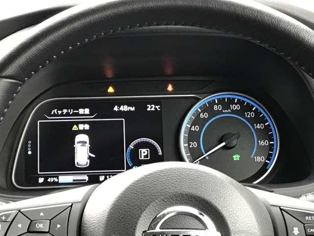 「日産」「リーフ」「コンパクトカー」「長野県」の中古車10