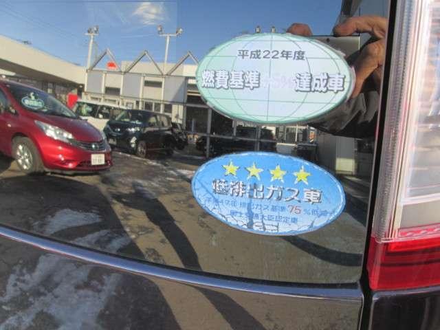 「日産」「モコ」「コンパクトカー」「秋田県」の中古車14