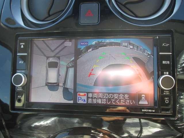 1.2 e-POWER X FOUR 4WD 純正ナビ(8枚目)