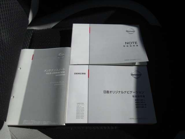 1.2 e-POWER X FOUR 4WD 純正ナビ(20枚目)