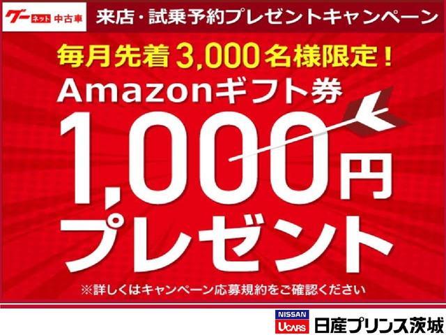 1.3 130i CDデッキ キーレス 左電動スライドドア(48枚目)