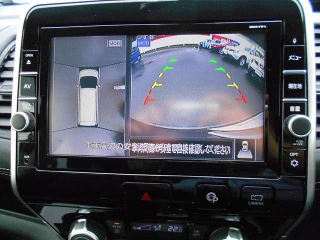 ハイウェイスター Vセレクション デカナビ フルセグ アラウンドビューモニター フリップダウンモニター 両側オートスライドドア LEDヘッドライト セーフティパックA 寒冷地仕様 快適パック インテリキー ETC ワンオーナー(5枚目)