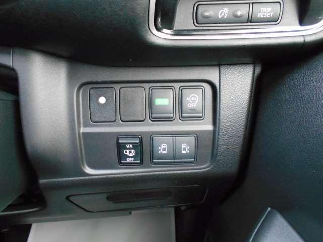 ハイウェイスター Vセレクション デカナビ フルセグ アラウンドビューモニター フリップダウンモニター 両側オートスライドドア LEDヘッドライト セーフティパックA 寒冷地仕様 快適パック インテリキー ETC ワンオーナー(10枚目)