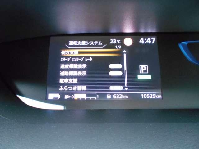 e-パワー ハイウェイスターV メモリーナビ ETC2.0 ドラレコ(7枚目)