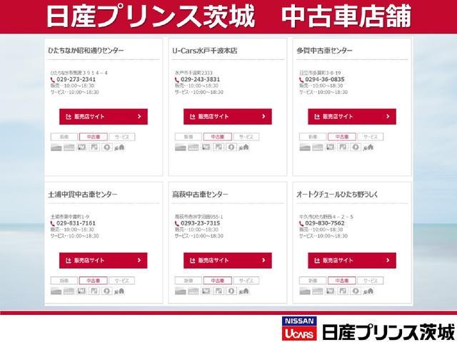 e-パワー ハイウェイスターV メモリーナビ ETC2.0 ドラレコ(22枚目)