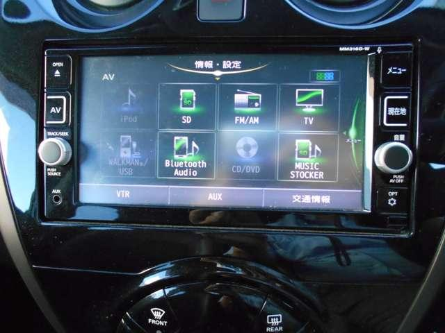 e-パワー メダリスト メモリーナビ フルセグ アラウンドビューモニター スマートルームミラー LEDヘッドライト エマージェンシーブレーキ 踏み間違い衝突防止アシスト インテリキー ETC ワンオーナー(3枚目)