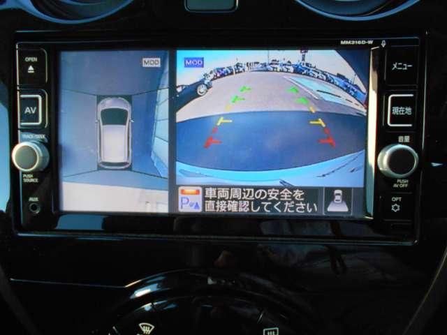 e-パワー メダリスト メモリーナビ フルセグ アラウンドビューモニター スマートルームミラー LEDヘッドライト エマージェンシーブレーキ 踏み間違い衝突防止アシスト インテリキー ETC ワンオーナー(5枚目)
