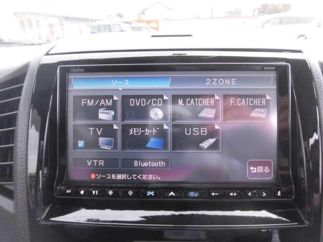XS HDDナビ フルセグ 左オートスライドドア ディスチャージヘッドライト スマートキー(5枚目)