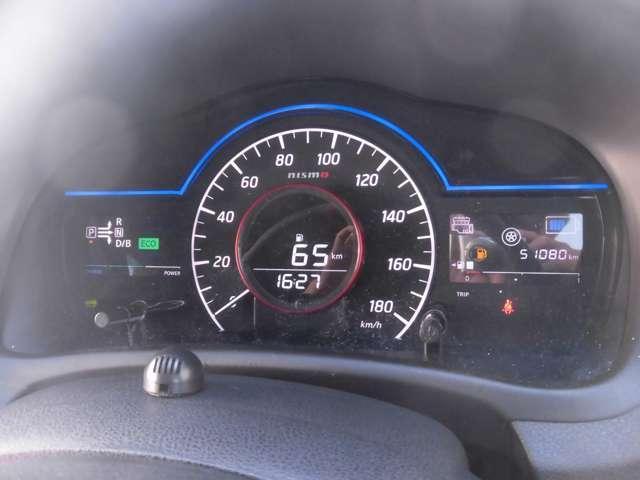 e-パワーニスモ メモリーナビ フルセグ アラウンドビューモニター スマートルームミラー LEDヘッドライト エマージェンシーブレーキ 踏み間違い衝突防止アシスト インテリキー(7枚目)