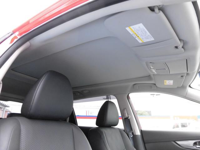 日産 エクストレイル 20X 純正ナビ アラビュー サンルーフ LED