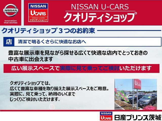 <NISSAN U-CARSクオリティショップ>【店】広くて豊富な車種を取り揃えた展示スペースをご用意。実際に、見て乗って、納得のいくまでじっくりご検討いただけます。