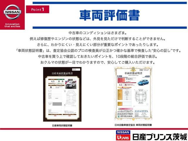モード・プレミア ハイコントラストインテリア 純正ナビ フルセグTV バックカメラ(55枚目)