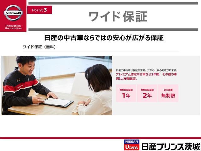 モード・プレミア ハイコントラストインテリア 純正ナビ フルセグTV バックカメラ(59枚目)