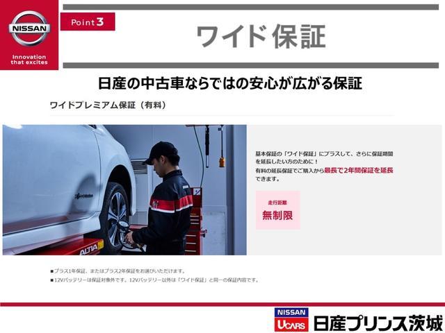 モード・プレミア ハイコントラストインテリア 純正ナビ フルセグTV バックカメラ(61枚目)