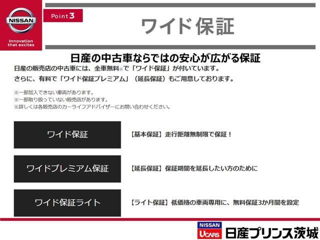G・Lパッケージ 純正インターナビ フルセグTV バックカメラ パワースライドドア(50枚目)