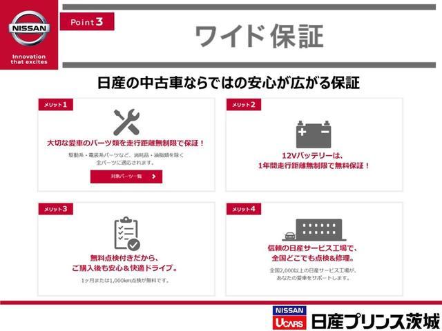G・Lパッケージ 純正インターナビ フルセグTV バックカメラ パワースライドドア(53枚目)