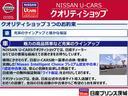 660 ハイウェイスターX Gパッケージ メモリーナビ アラビュー ETC キセノン(41枚目)