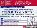 660 ランドベンチャー 4WD HDDナビ キーレスエントリー ワンオーナー(35枚目)