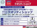 XS HDDナビ フルセグ 左オートスライドドア ディスチャージヘッドライト スマートキー(34枚目)