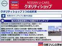 XS HDDナビ フルセグ 左オートスライドドア ディスチャージヘッドライト スマートキー(40枚目)