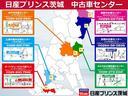 モード・プレミア ハイコントラストインテリア 純正ナビ フルセグTV バックカメラ(50枚目)