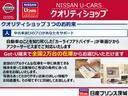 モード・プレミア ハイコントラストインテリア 純正ナビ フルセグTV バックカメラ(65枚目)