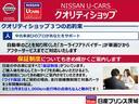 モード・プレミア ハイコントラストインテリア 純正ナビ フルセグTV バックカメラ(67枚目)