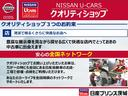 モード・プレミア ハイコントラストインテリア 純正ナビ フルセグTV バックカメラ(73枚目)