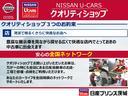 G・Lパッケージ 純正インターナビ フルセグTV バックカメラ パワースライドドア(66枚目)