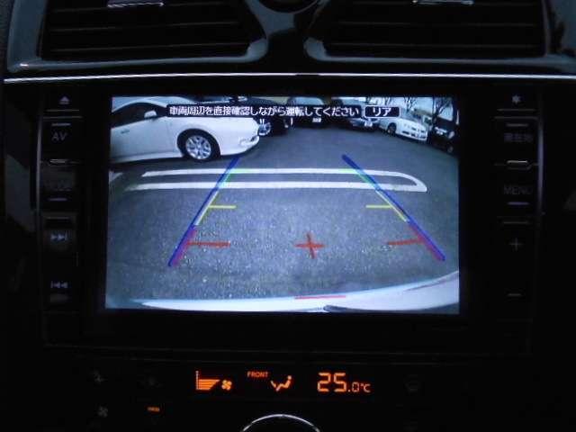 ハイウェイスター S-ハイブリッド Vセレクション ナビ/HIDライト/バックカメラ/両側オートスライドドア/クルーズコントロール/オートライト/オートエアコン/ETC/アイスト(5枚目)