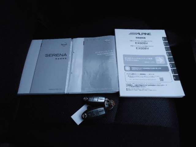 ハイウェイスター S-ハイブリッド Vセレクション ナビ/HIDライト/バックカメラ/両側オートスライドドア/クルーズコントロール/オートライト/オートエアコン/ETC/アイスト(11枚目)