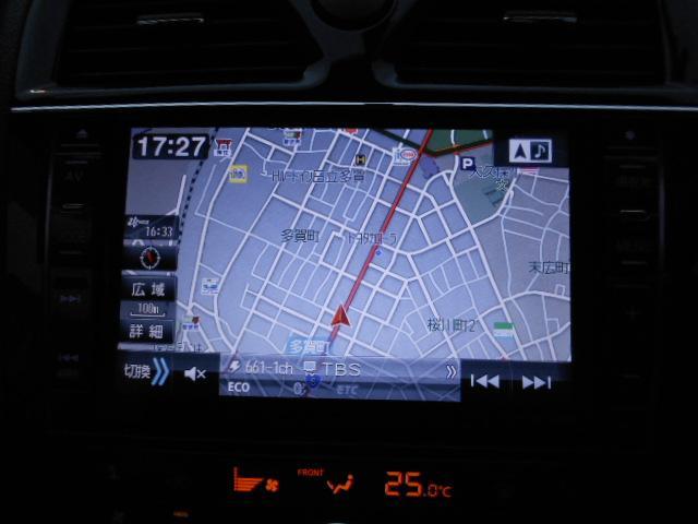 ハイウェイスター S-ハイブリッド Vセレクション ナビ/HIDライト/バックカメラ/両側オートスライドドア/クルーズコントロール/オートライト/オートエアコン/ETC/アイスト(30枚目)