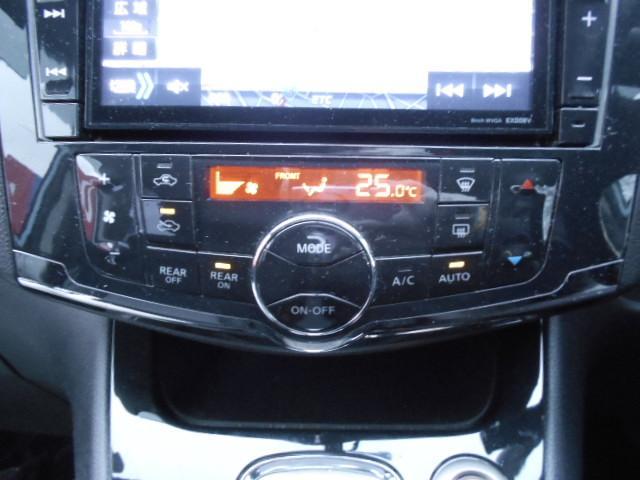 ハイウェイスター S-ハイブリッド Vセレクション ナビ/HIDライト/バックカメラ/両側オートスライドドア/クルーズコントロール/オートライト/オートエアコン/ETC/アイスト(33枚目)